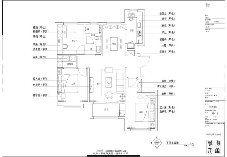 春江骊城平面图三室两厅--115平