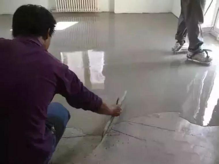 水泥自流平施工工艺