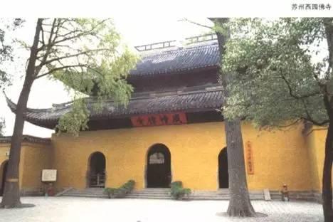 干货·中国古建筑的遗产_53