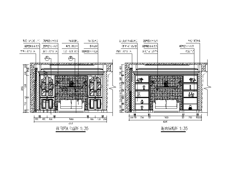 简欧风格复式楼施CAD施工图(含效果图)立面图