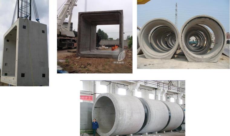 综合管廊工程规划编制导则及设计导则培训PPT
