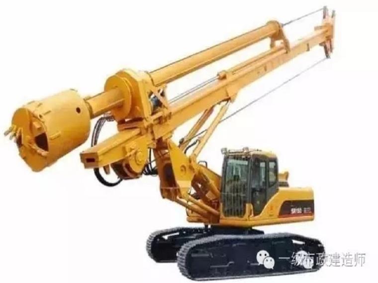 旋挖钻机在施工中常见问题及解决办法