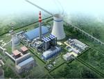 华能电力工程部主厂房异形外墙封闭施工技术总结