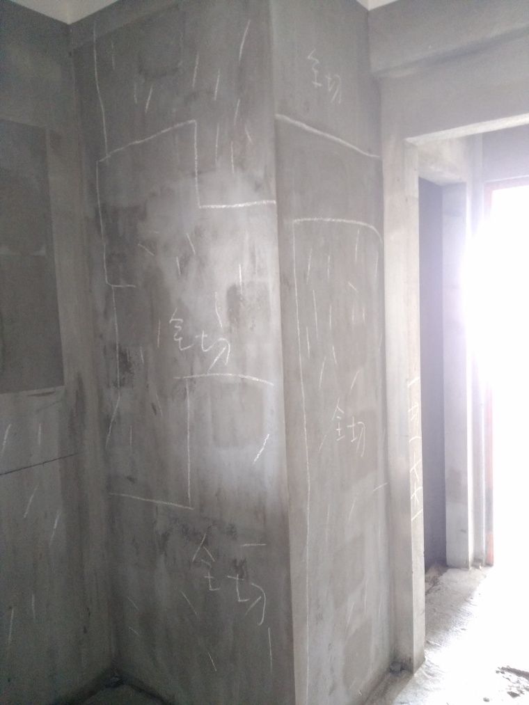 关于混凝土墙水泥砂浆抹灰空鼓问题