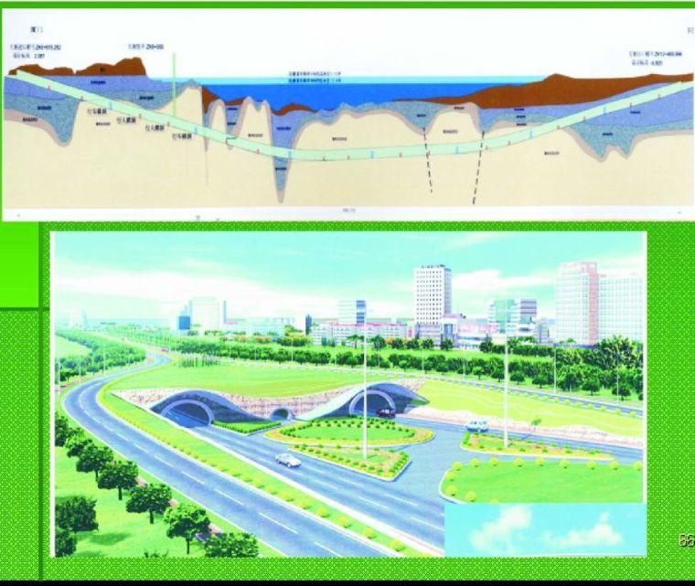 中国铁路、隧道与地下空间发展概况_18