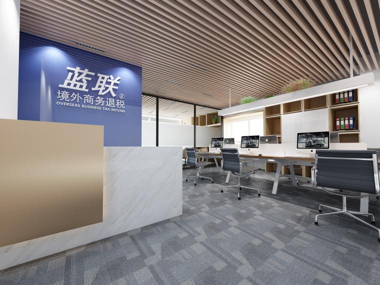 办公室设计方案第1张图片