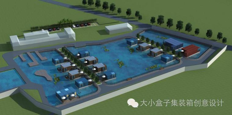 旅游业的变革衡阳水上乐园旅游的项目