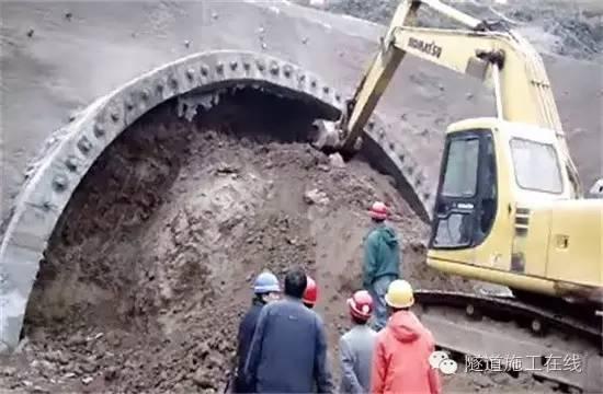隧道开挖工法解说