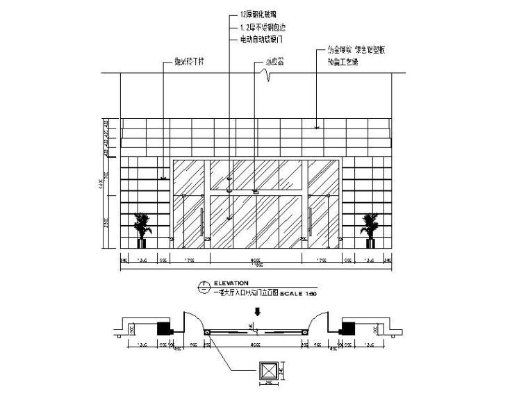 [江苏]某现代简约科技公司办公楼室内设计施工图_2