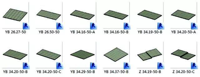 装配式建筑设计的BIM方法,听听专家怎么说