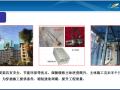[碧桂园]莞深地区SSGF新建造技术成套工法