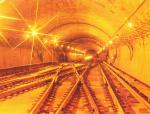 隧道围岩稳定性工程地质分析【国家重点实验室】