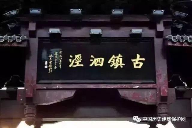 [城事]泗泾镇下塘村——松江这个地方入选中国历史文化名村!