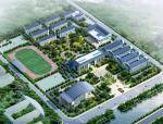 [连云港]高级中学建筑设计文本