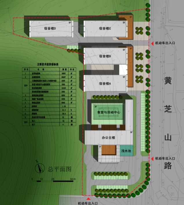 杭州湖州办公楼建筑设计方案文本SU模型