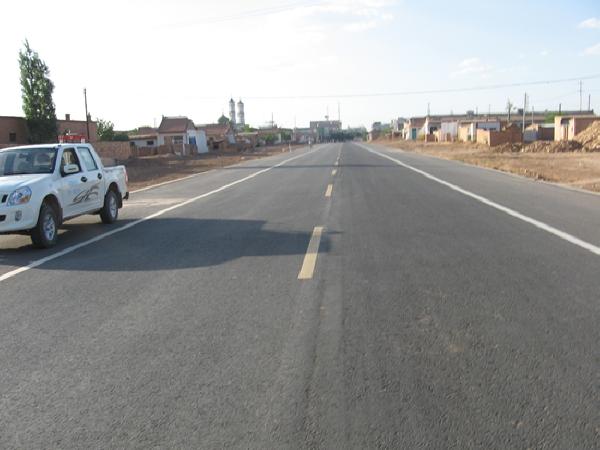 四级公路第一合同段竣工总结报告