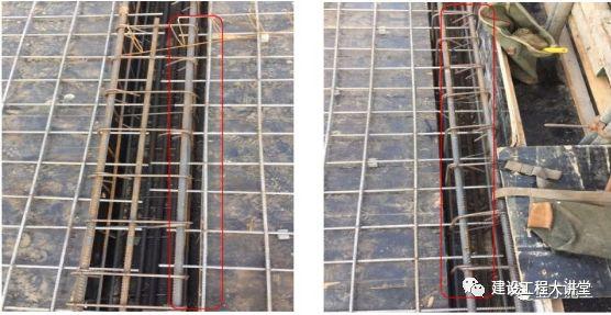 現場墻、板、梁鋼筋連接施工要點及常見問題_48