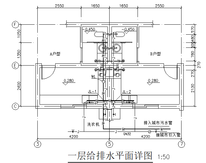钢筋混凝土构件图与钢结构图识图(PPT,115页)_8