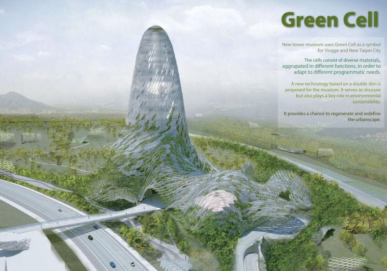 [台湾]博物馆建筑竞标设计方案文本