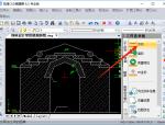 建筑设计图纸在CAD中怎么测量面积、距离等数据?