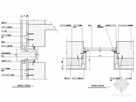 铝单板与窗户连接设计图