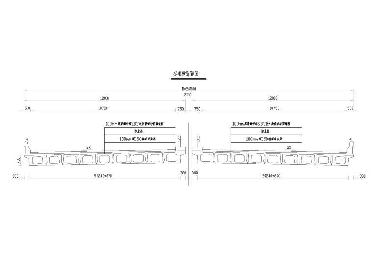 2014年设计13m预应力混凝土简支空心板通用图43张