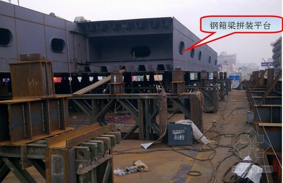 [浙江]双向四车道高架桥32米宽79吨钢箱梁吊装安全专项方案75页(龙门吊 汽车吊)