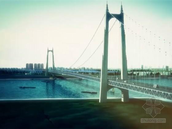 双塔双跨钢桁架梁悬索桥投标动画演示