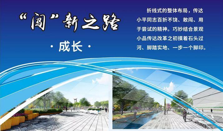 300天搭建34幢装配式钢结构建筑!中国建筑又创造一个深圳速度_3