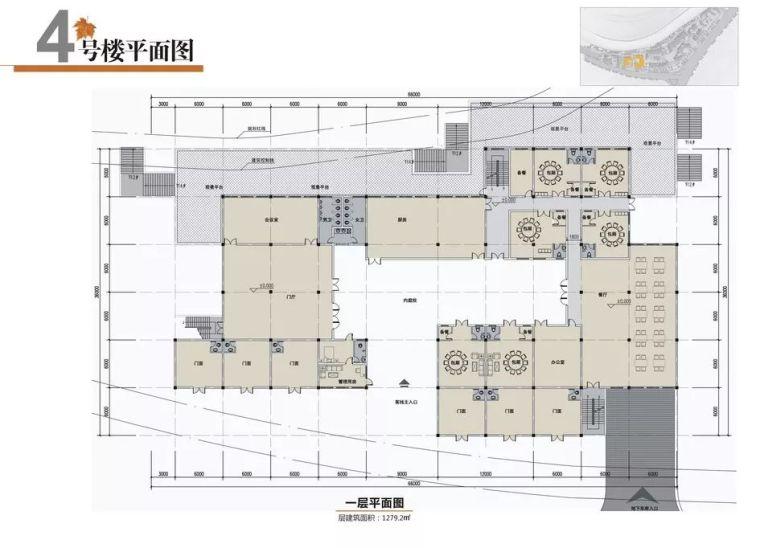 带你玩转文化特色,民俗商业街区规划设计方案!_23