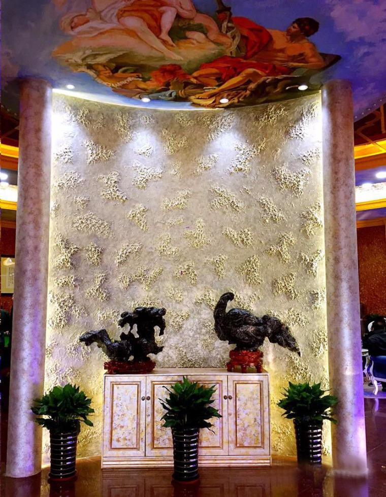 北京29号公馆空间-7