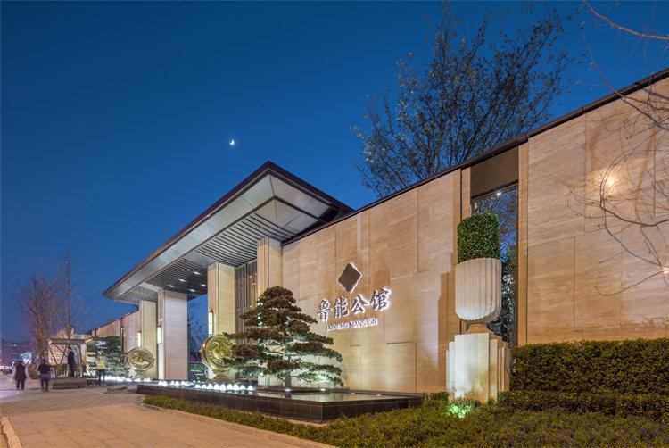 苏州鲁能公馆新中式住宅景观-15