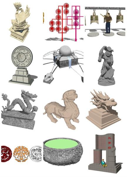 平时收集的一些常用的su雕塑小品分享给大家!