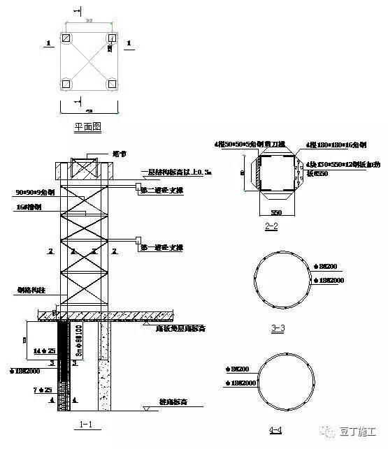 一种适用复杂施工场地的新型塔吊基础,易施工、广覆盖、省钱省工