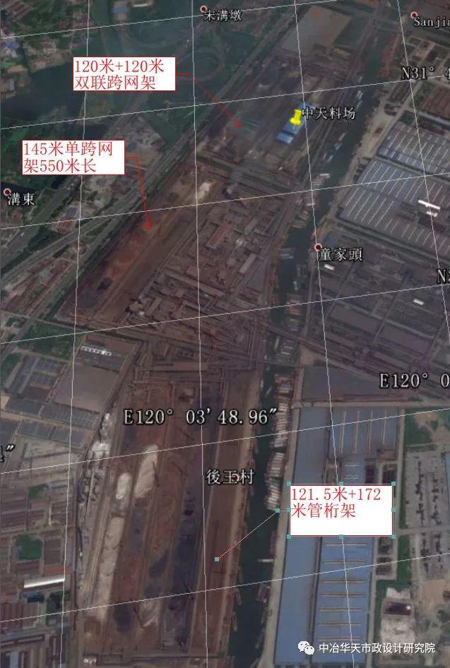 [钢结构·技术]172米超大跨无柱空间结构方案