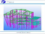 钢结构工程施工组织设计