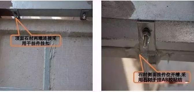 史上最全的装修工程施工工艺标准,地面墙面吊顶都有!_32