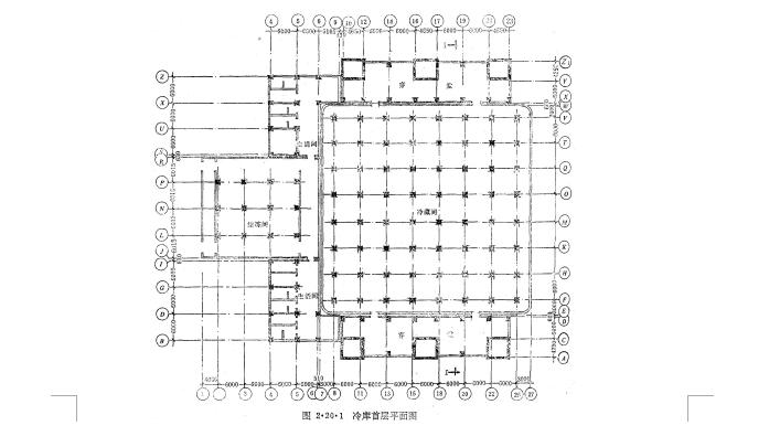 北京冷库施工组织设计