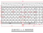 蒸压加气混凝土砌块砌体工程施工方案