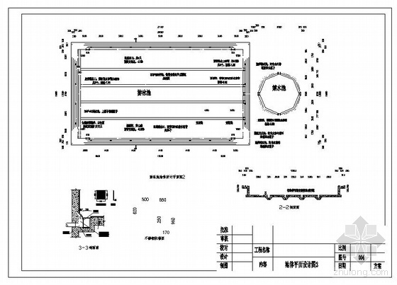 U型景观泳池结构施工图资料下载-某游泳馆游泳池给排水施工图