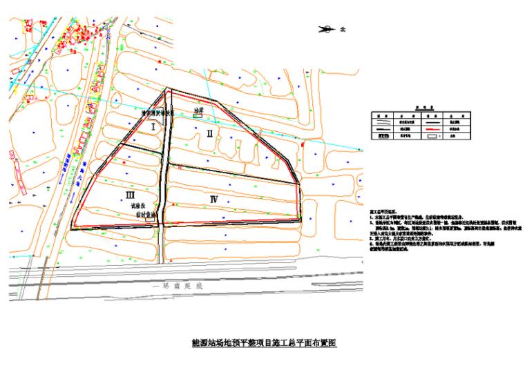 生态产业园蒸汽循环机组工程场地平整施工组织方案(投标文件)