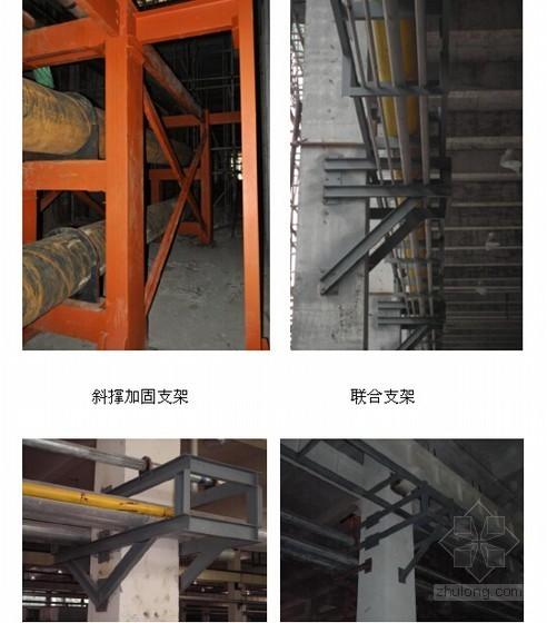 机电安装工程施工工艺标准130余页(国企 给排水)