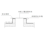 钢结构冬雨季施工方案资料免费下载