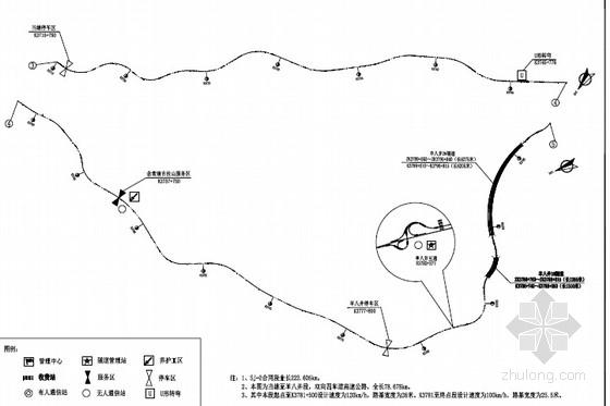 [西藏]2016年222km双向四车道高速公路道路机电工程设计图纸466张(通信收费监控)