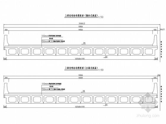 16m装配式预应力砼空心板桥标准通用图(68张 最新规范)