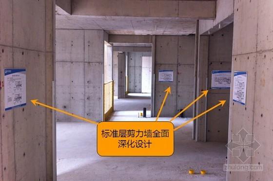 [天津]建筑工程施工质量及样板工程检查情况汇报