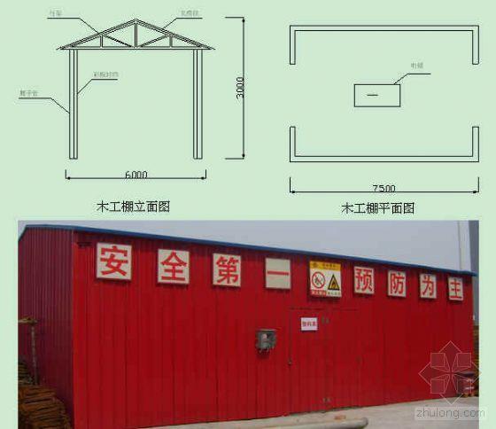 天津某机场直升机维修机库项目施工组织设计(技术标)(创海河杯)