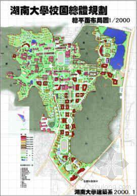 湖南著名大学规划设计文本及设计说明
