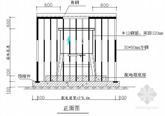 建筑工程固定式分配电箱防护棚制作示意图