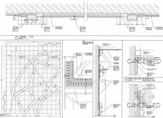 花园大酒店总统套房室内设计方案木墙大样图